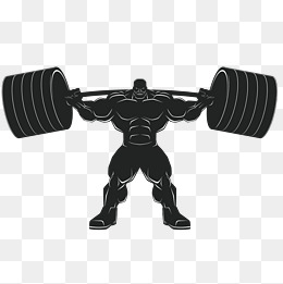260x261 Weightlifting Vector Png Images Vectors And Psd Files Free
