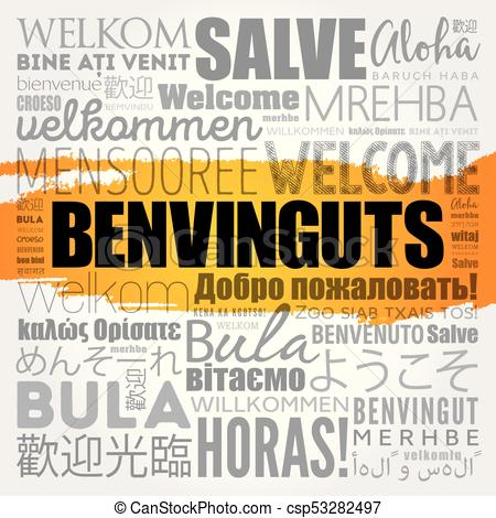 450x470 Benvinguts (Welcome In Catalan) Word Cloud In Different Languages