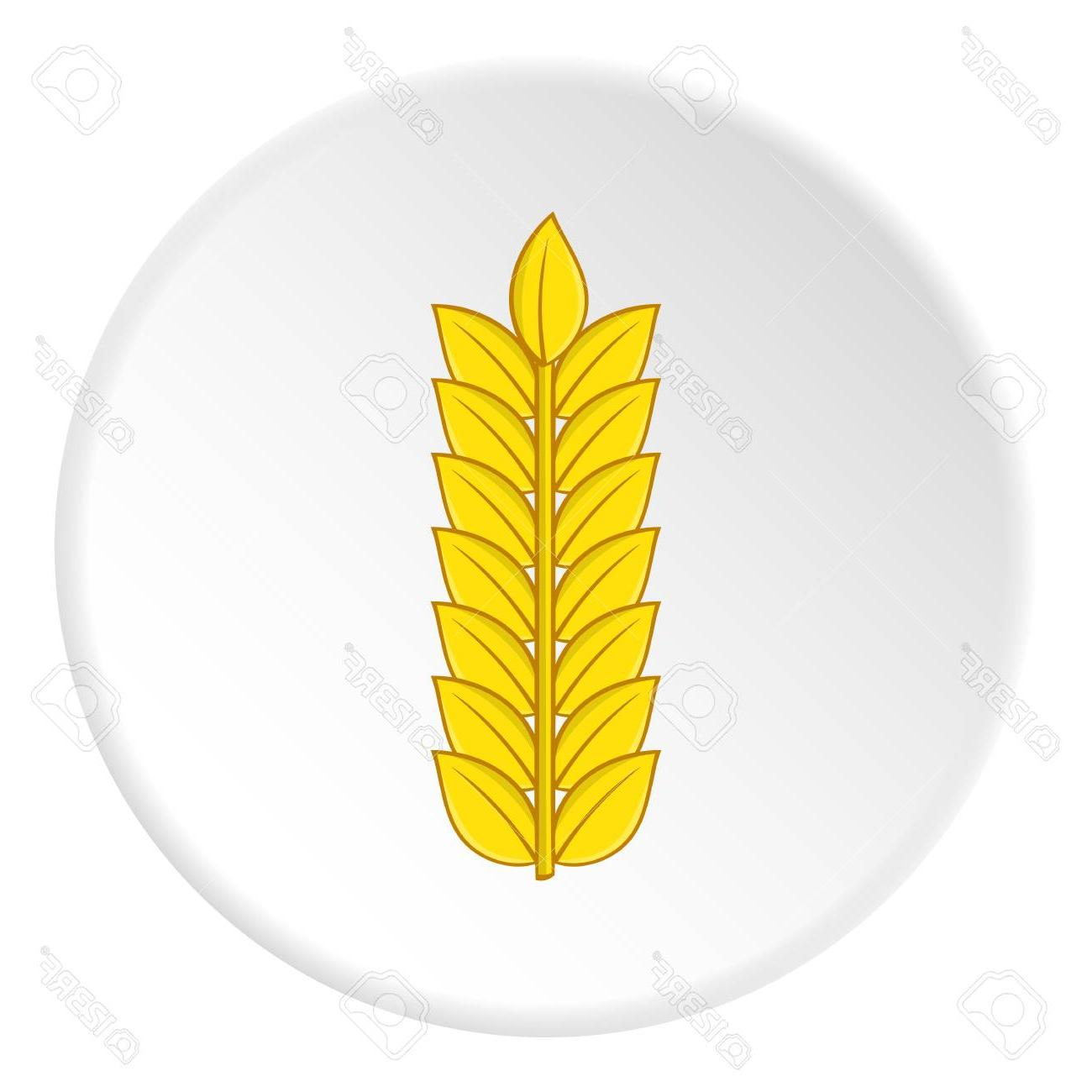 1300x1300 Hd Cartoon Wheat Vector Design Free Vector Art, Images, Graphics