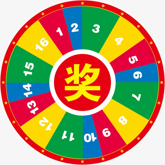 650x650 Wheel Of Fortune Creative, Wheel Vector, Awards, Promotions Png