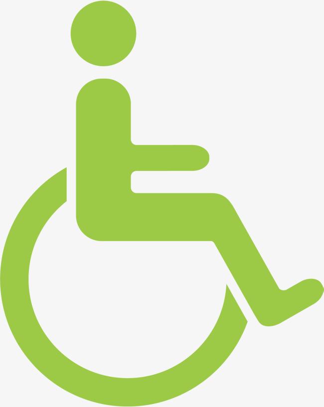 650x817 Wheelchair Logo, Logo Vector, Cartoon, Wheelchair Png And Vector