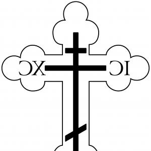 300x300 Christian Cross Simple Icon Isolated On White Background Sohadacouri