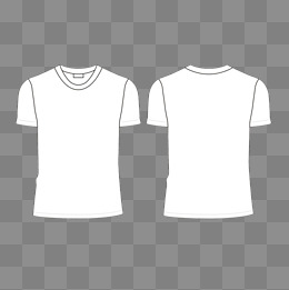 260x261 White T Shirt Png, Vectors, Psd, And Clipart For Free Download