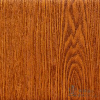 Wood Texture Vector Free Download At Getdrawings Com Free For