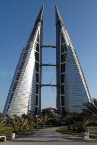 200x300 Bahrain Trade Vectors, Photos And Psd Files Free Download