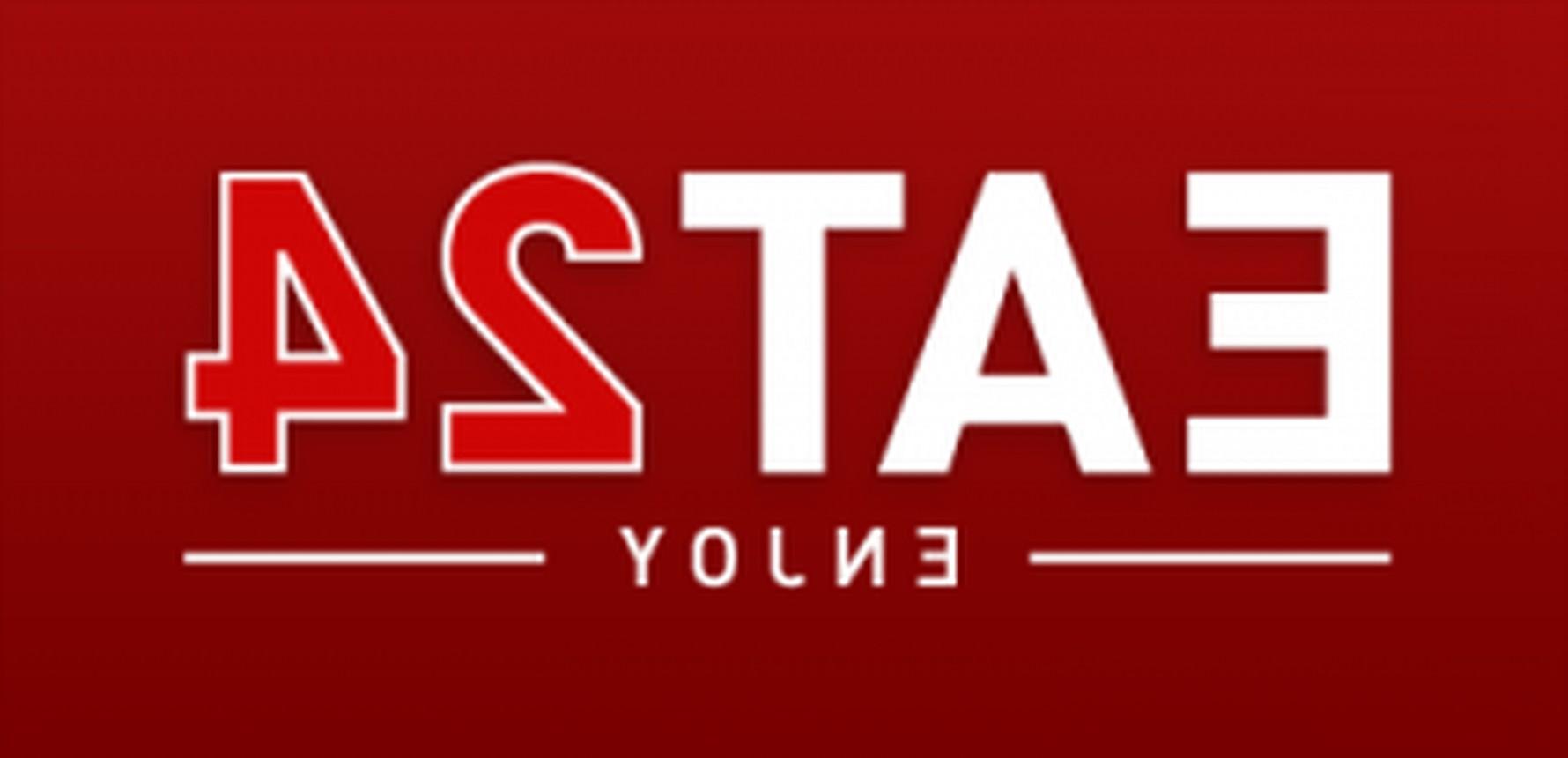 1780x860 Yelp Logo Vector Transparent Lazttweet