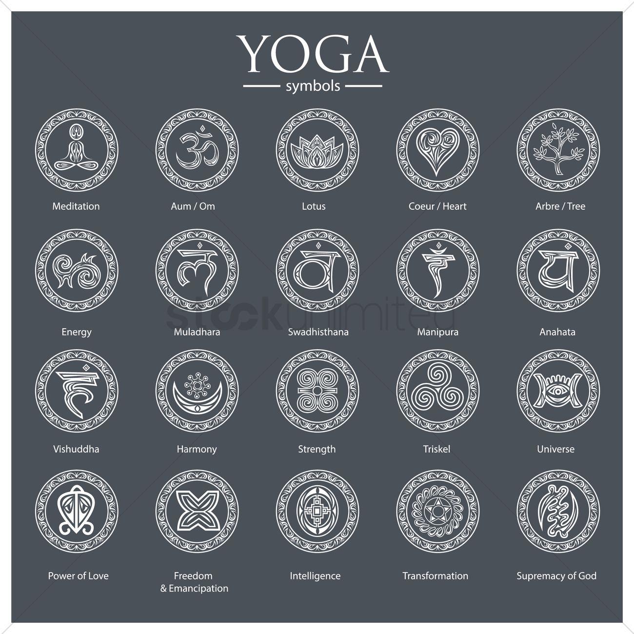 1300x1300 Set Of Yoga Symbols Vector Image