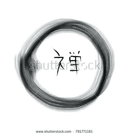 450x470 Enso Symbol August 11 Calligraphy Circle Symbol