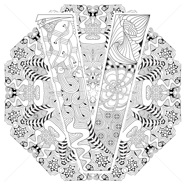 599x600 Mandala With Letter V For Coloring. Vector Decorative Zentangle