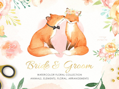 400x300 Bride Amp Groom Watercolor Clipart By Graphics Collection