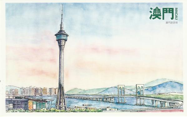 599x374 Macau City Watercolor Painting Postcard
