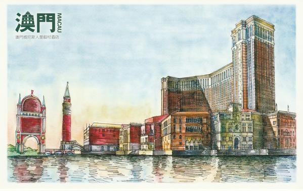 599x377 Macau City Watercolor Painting Postcard