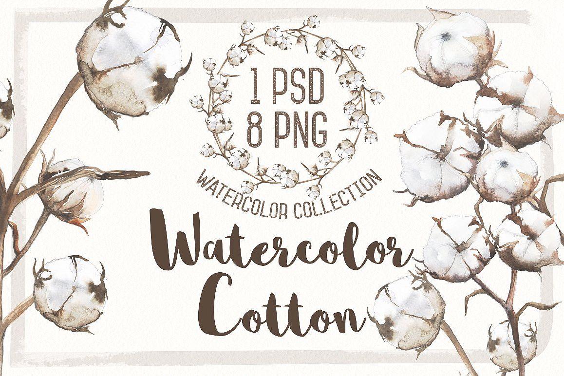 1158x772 Watercolor Flower Cotton
