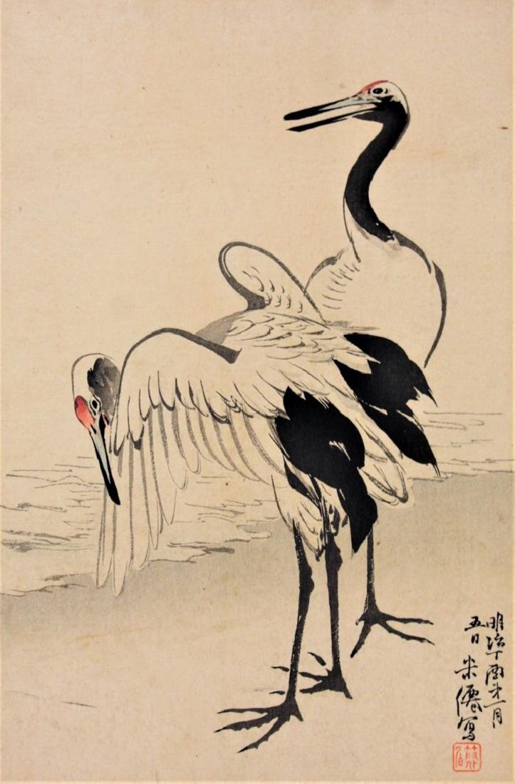 723x1100 Fine Chinese Crane Watercolor Painting Signed