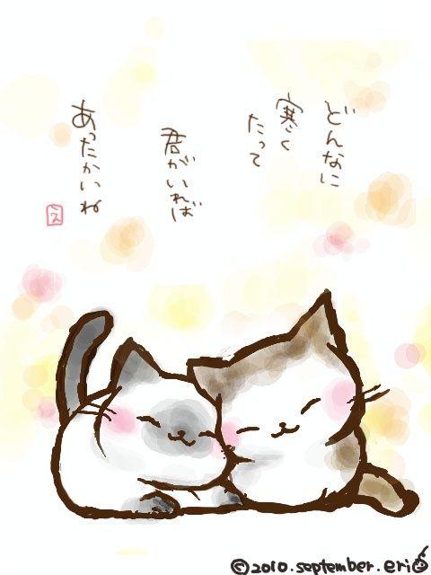 480x640 Drawn Kitten Cute Pet