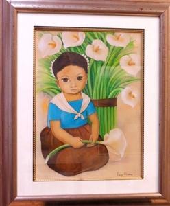 248x300 Diego Rivera