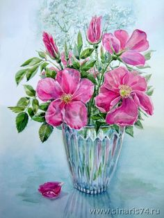 Flower Vase Watercolor