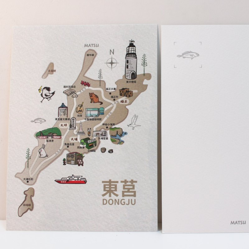 800x800 Chu] Matsu East Map Postcards High Quality Watercolor Paper