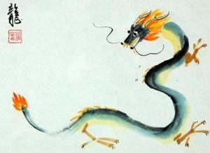300x219 Framed Chinese Zodiac Watercolor Art Dragon Painting Art