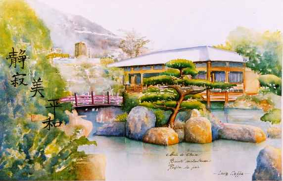 572x365 The Japanese Garden In Monte Carlo, Watercolor By Lucia Cappa A