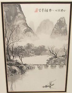 233x300 Japanese Watercolor Landscape Bridge River Boat Painting Signed Ebay