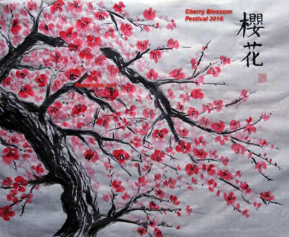 937x768 Cherry Blossom Painting Elegant Japanese Watercolor Cherry
