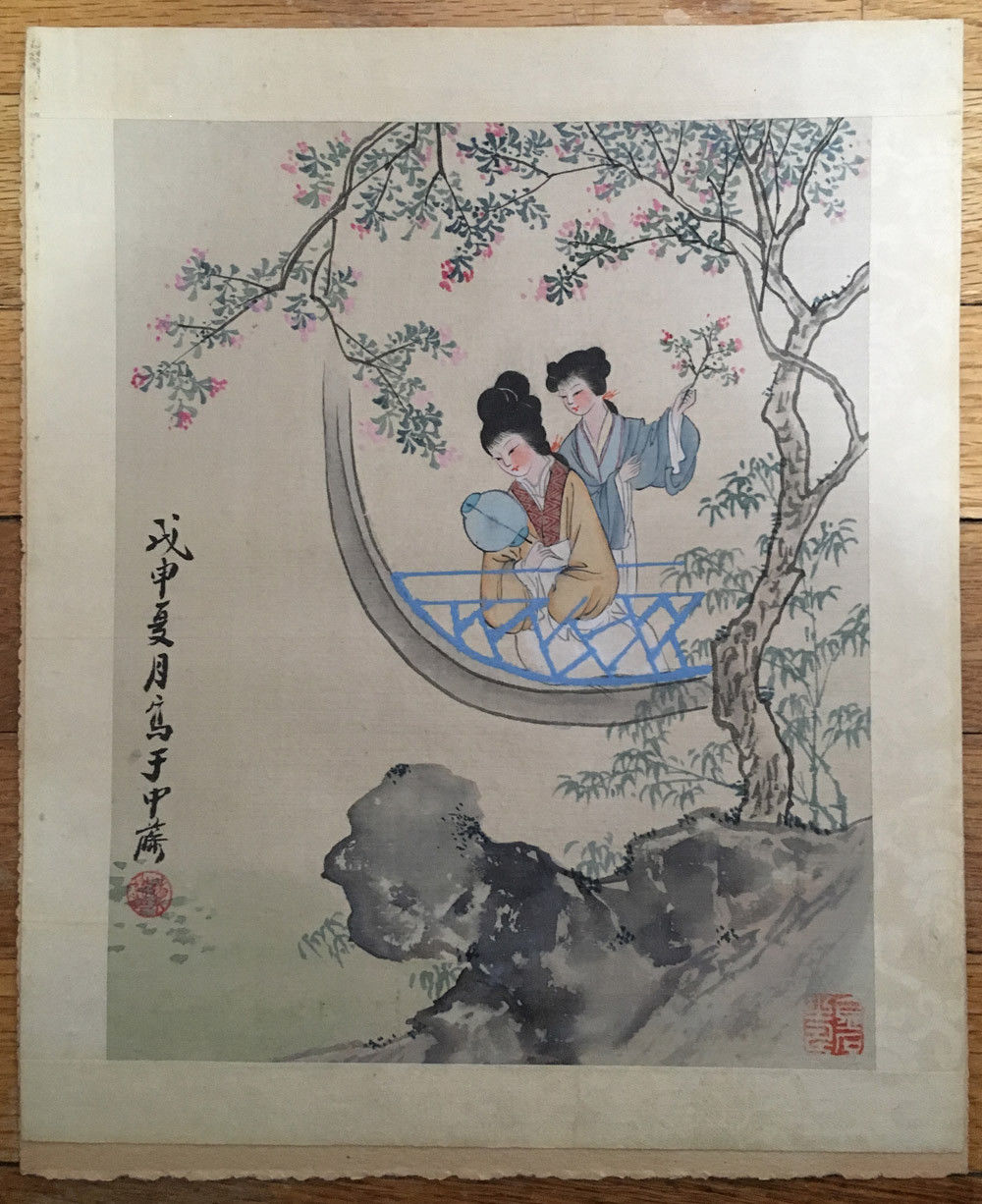 1000x1226 Vintage Japanese Watercolor Landscape On Silk Signed And Sealed