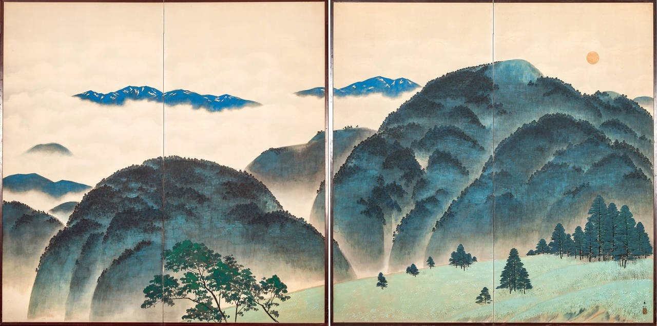 1280x636 Japanese Watercolor Landscape Mountain Landscape
