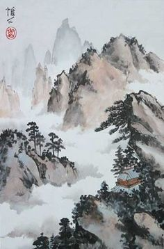 Japanese Watercolor Mountains