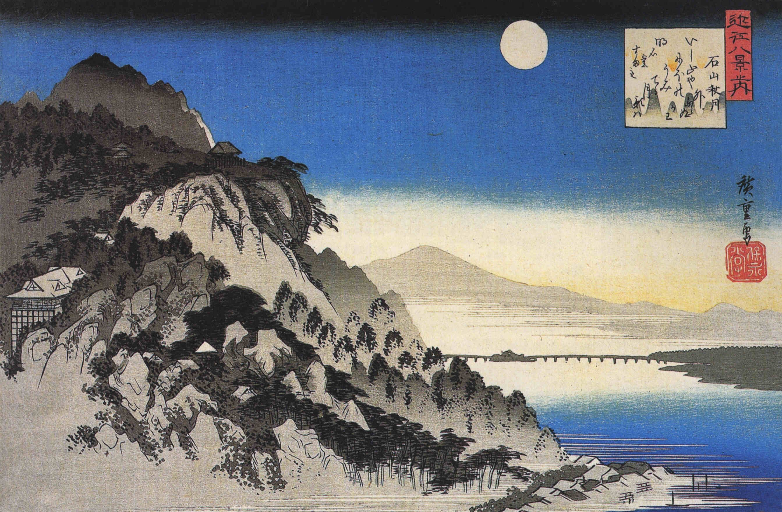 2686x1759 Famous Japanese Watercolor Artists Full Moon Over A Mountain