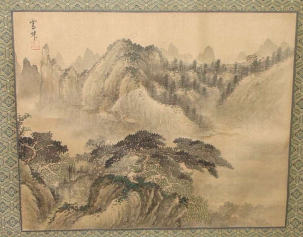 979x768 29 Mountain Scene Signed Japanese Watercolor