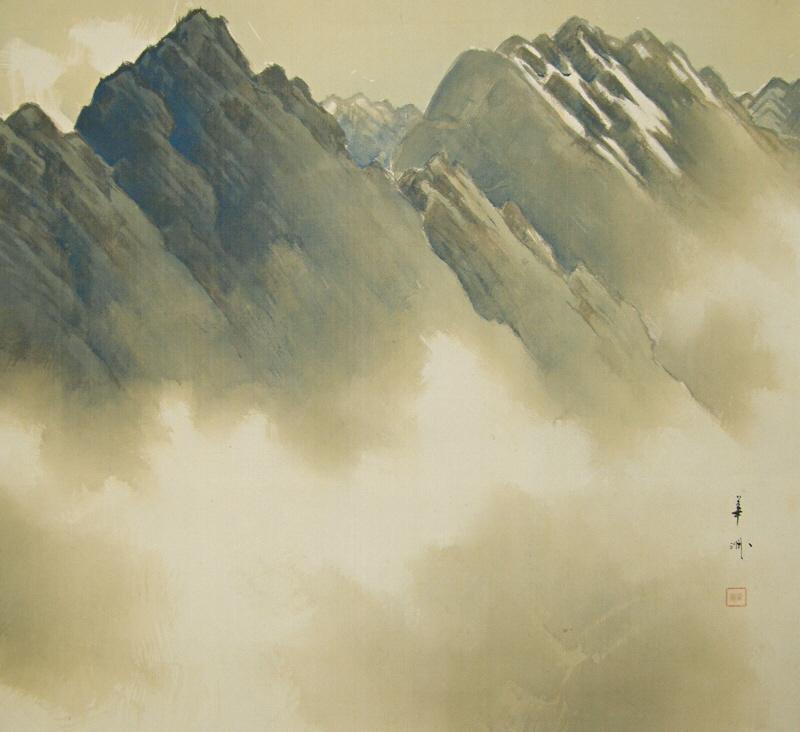 800x732 Ss 10113 [ Mountain Peaks Amp Clouds ] Japanese Vintage Kakemono