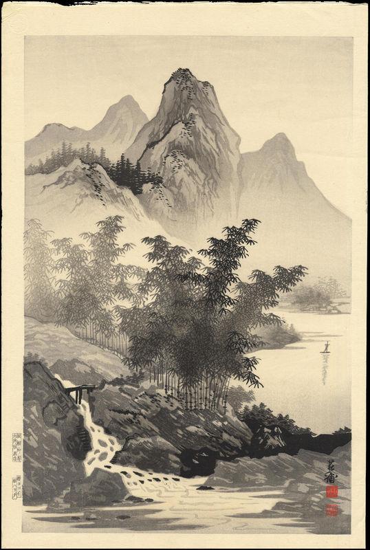 538x800 Tekiho, Imoto Bamboo And Mountain