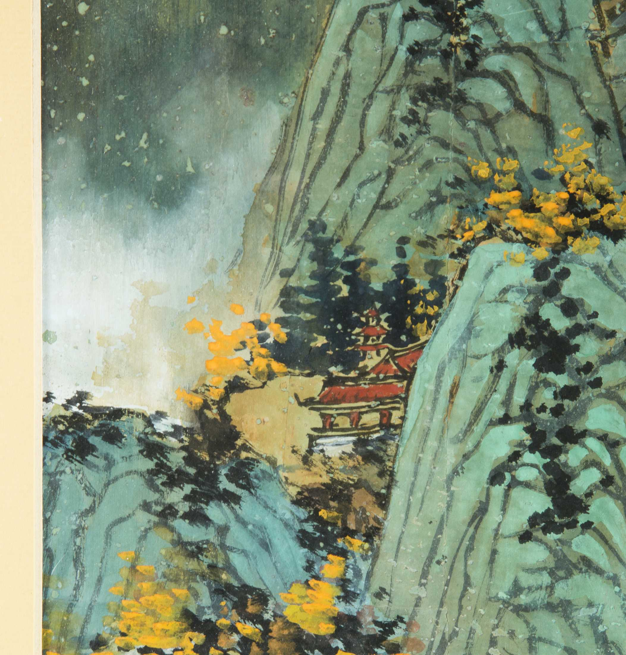 2105x2200 Chinese Japanese Watercolor On Paper Of A Coastal And Mountain Scene