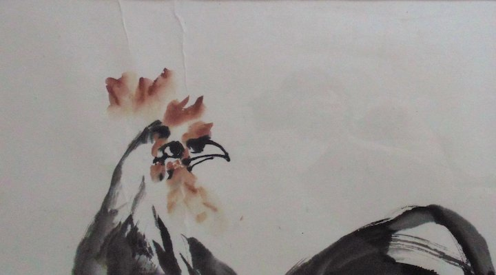 720x399 Modern Japanese Watercolor Rooster Painting Signed Coyote Moon