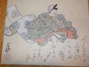 300x225 Signed Original Japanese Watercolor Painting Man In Robe Writing