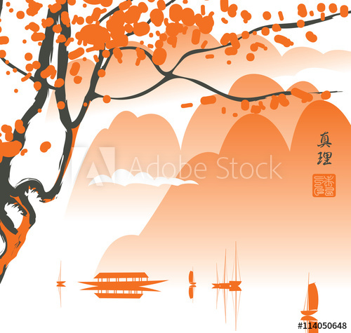 500x475 Mountain Landscape In The Chinese Or Japanese Watercolor Depicting