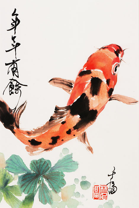 470x700 Watercolor Koi Fish