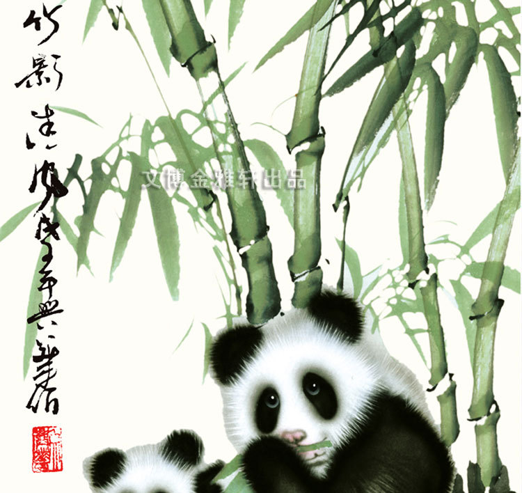750x708 Silk Chinese Watercolor Flower Ink Animal Panda Bamboo Original