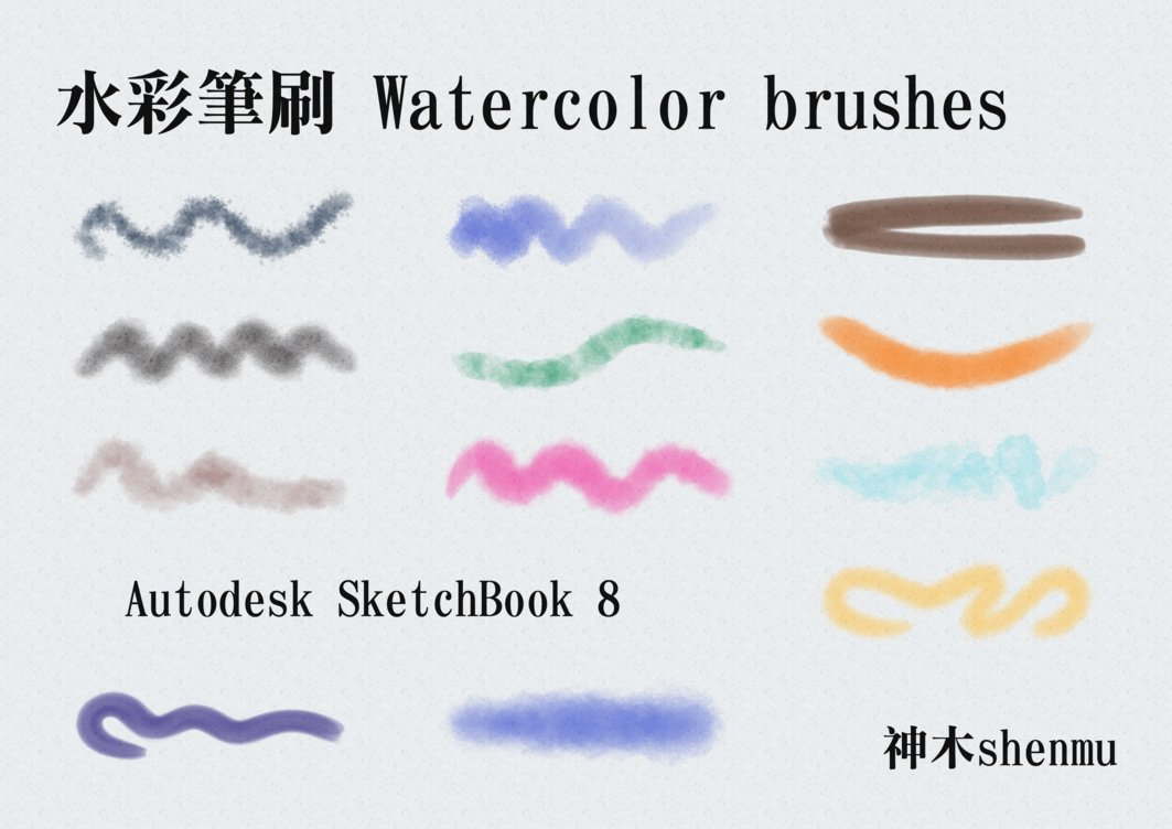 Sketchbook Pro Watercolor Brushes at GetDrawings com | Free for