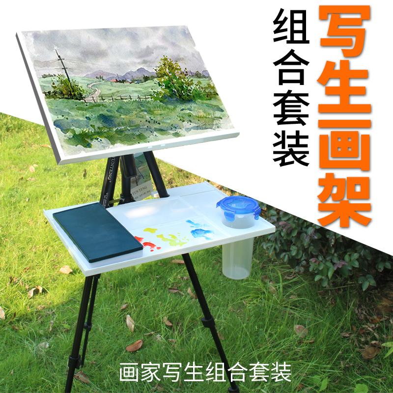 800x800 Usd 142.25] Vision Sketch Easel Combination Artboard Drawing Board