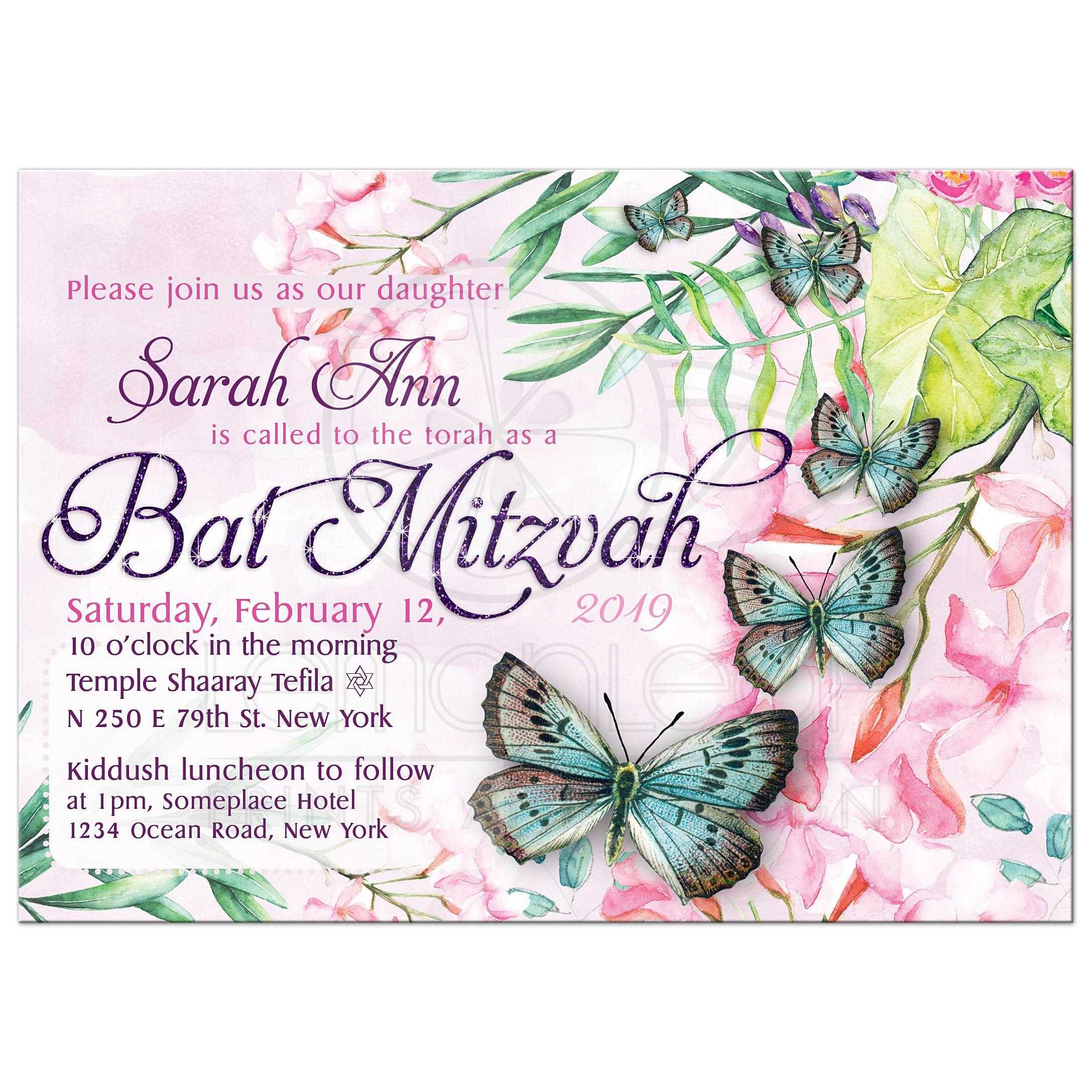 2175x2175 Butterfly Bat Mitzvah Invitations Watercolor Flowers And Butterflies
