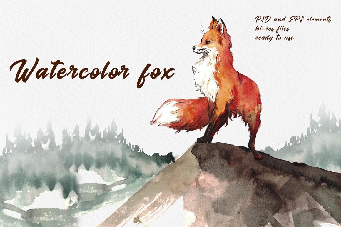 1160x772 Watercolor Fox