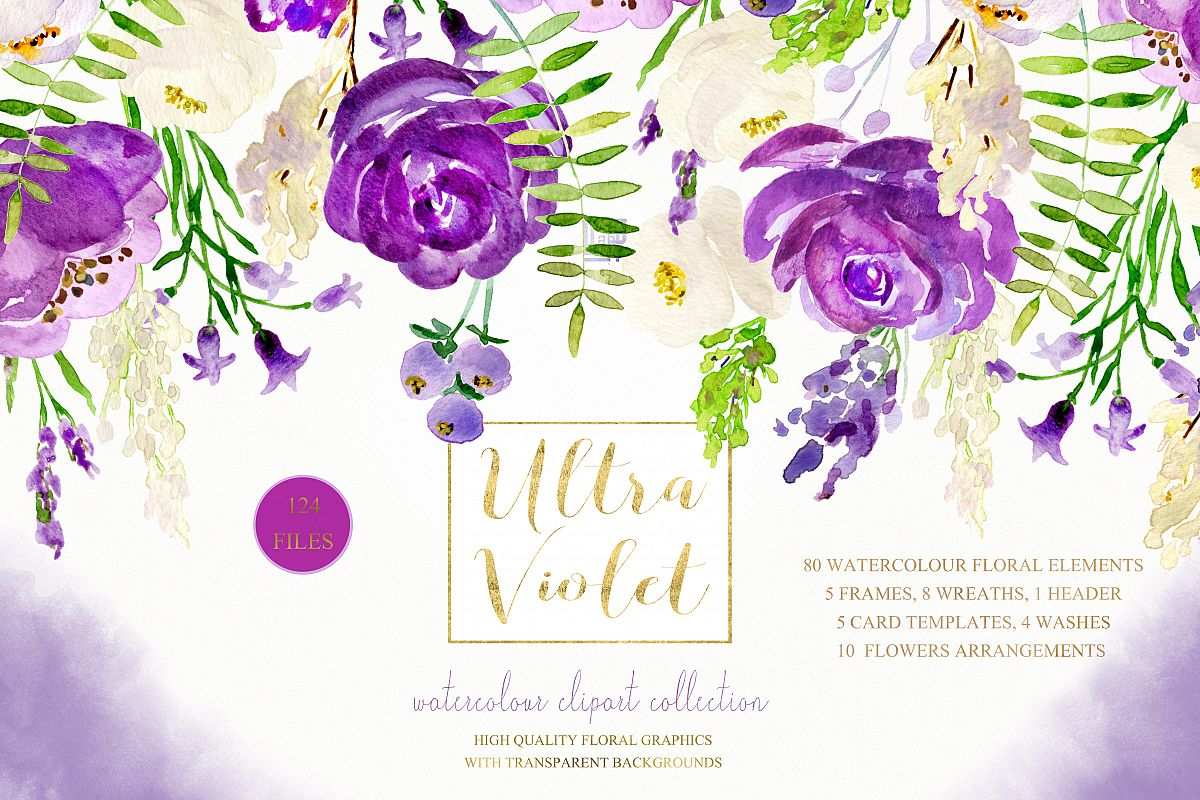 1200x800 Ultra Violet Watercolor Flowers