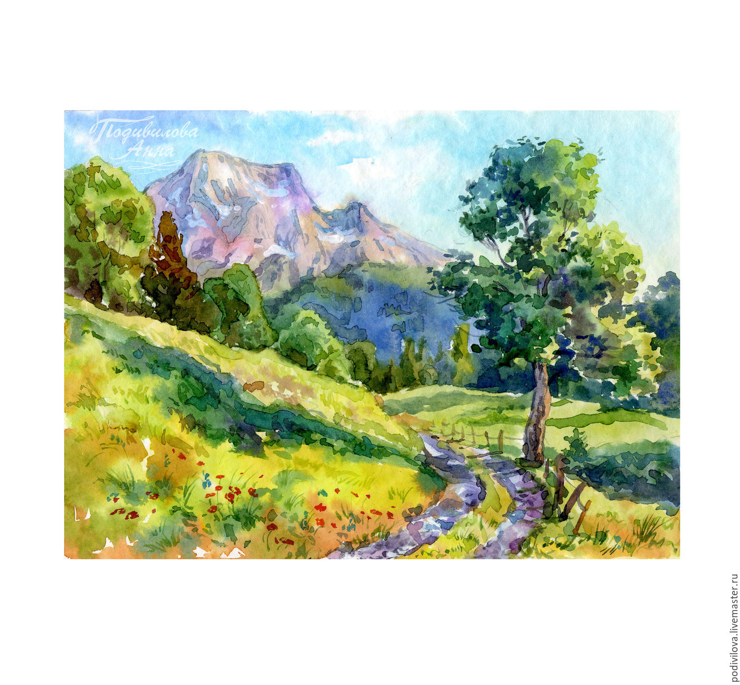 1500x1389 Mountain Landscape, Watercolor ,painting ,painting, Interior